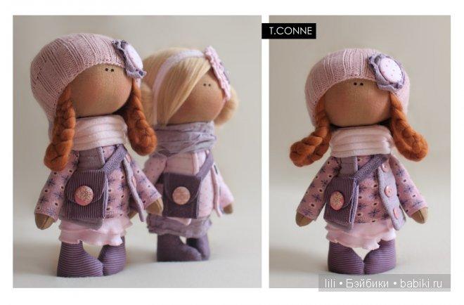Своими руками куклы купить спб