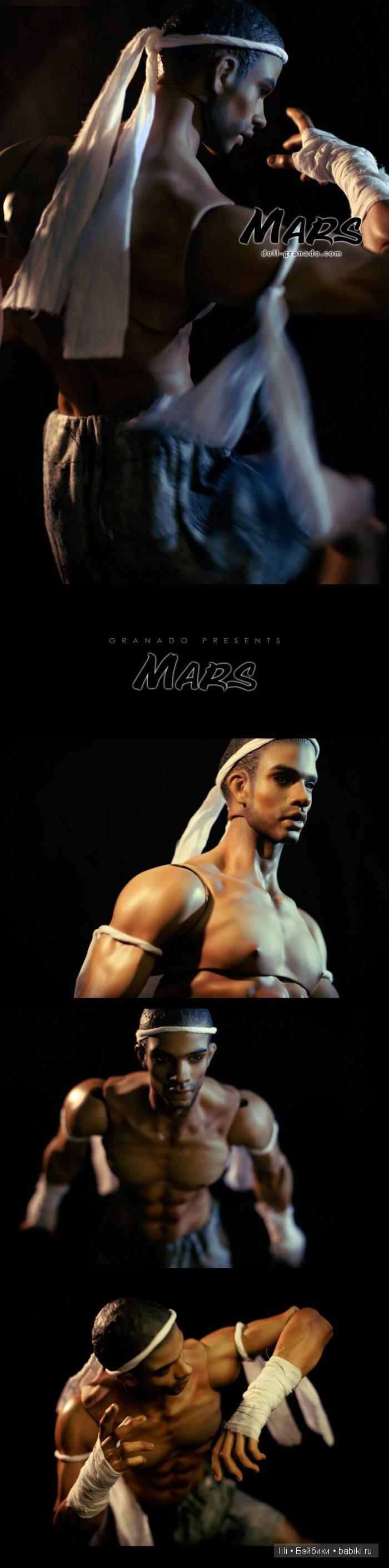 БЖД парень - Марс от doll-granado