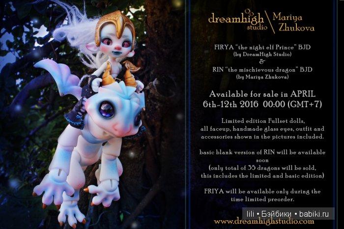 FIRYA & RIN от Dream High Studio и Марии Жуковой