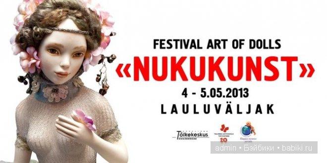"ART of Dolls ""NukuKunst"""