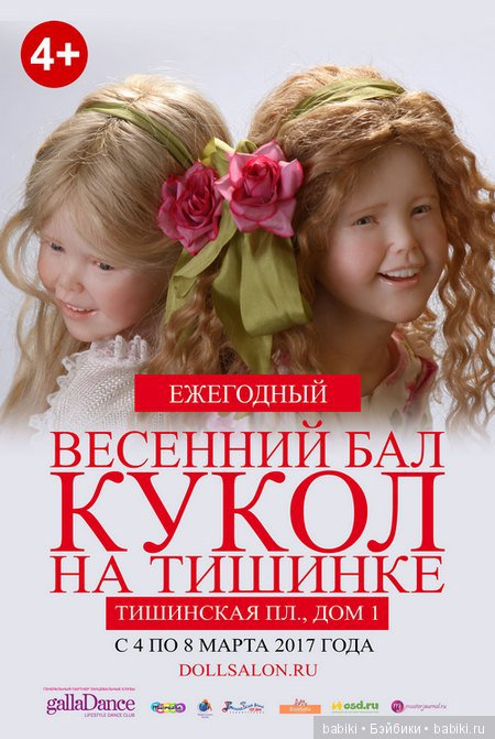 Оргстекло ЗАО продажа листового пластика оргстекло ПВХ