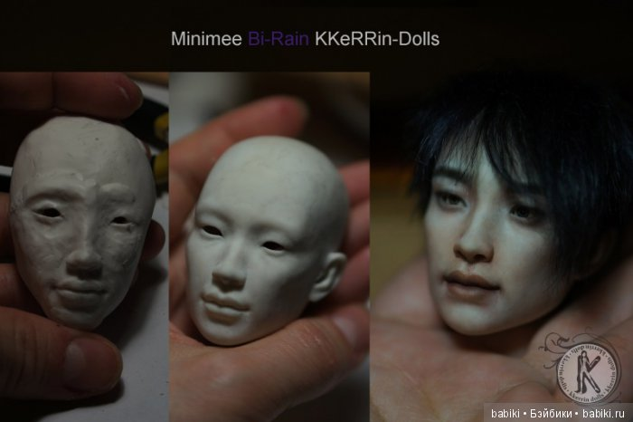 Интервью с автором шарнирных кукол KKeRRin-Dolls, фото