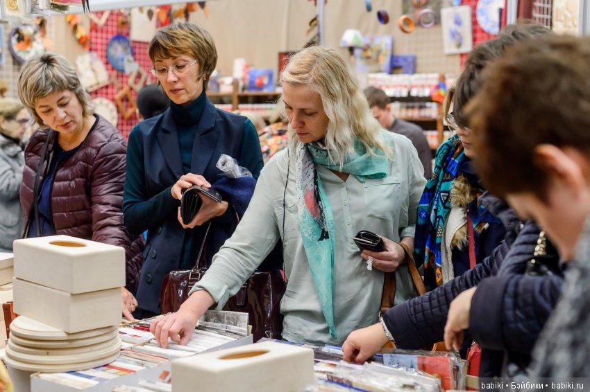 Международная выставка-продажа Атмосфера Творчества. Парад Зонтиков - 2017: товары для хобби и рукоделия. 19 - 22 октября, Москва