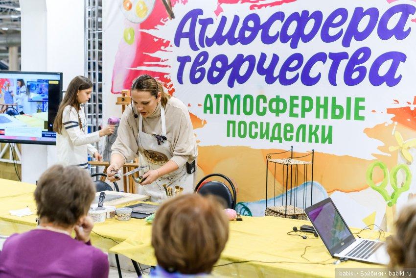 Атмосфера творчества. 29 ноября - 2 декабря 2018, Тишинка. Анонс