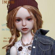 Dollzone продают Beverly