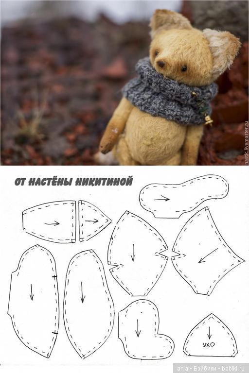Выкройка игрушки Лисенок, автор Настя Никитина