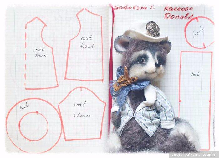 Енот Дональд, выкройка игрушки Татьяны Садовской