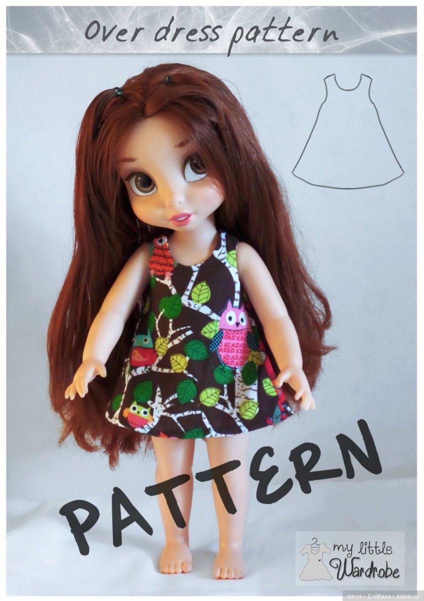 Платье А-силуэта для куколок Дисней аниматорс!