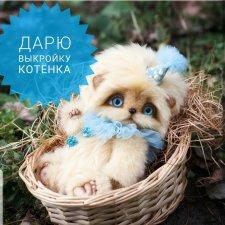 Выкройка котенка Инны Борзенковой
