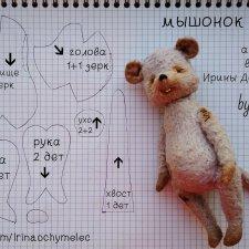 Мышонок, выкройка игрушки Ирины Докукиной