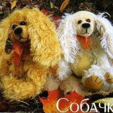 Собачки Паппи и Чаппи с выкройкой