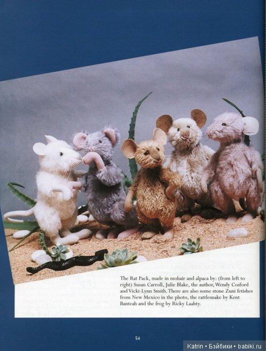 Выкройки мышек