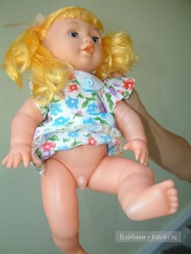 кукла-трансвестит
