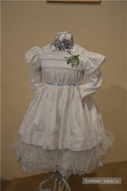 Женский исторический костюм белое платье