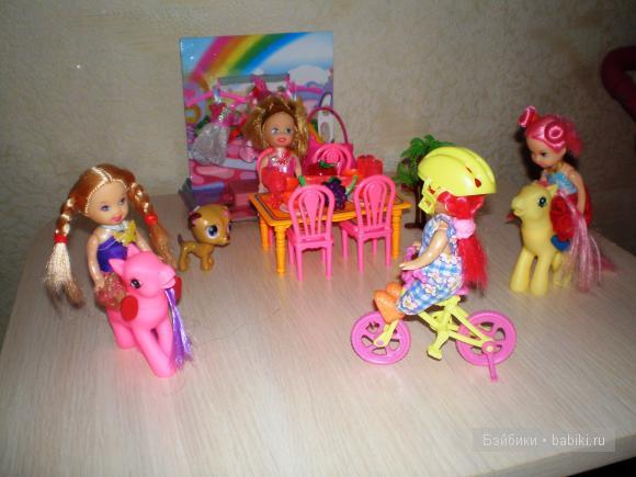 мини-куклы
