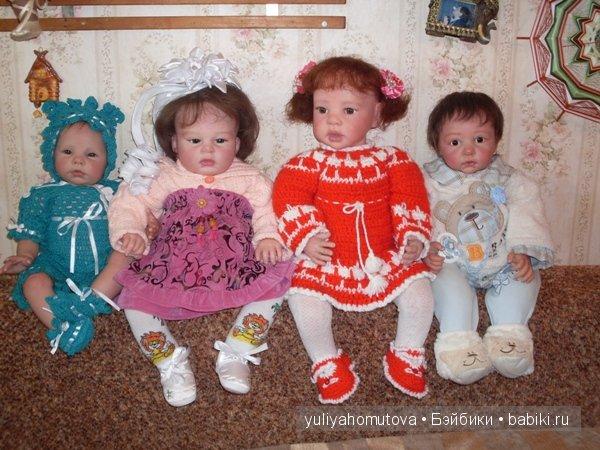 Замечательные детки Пшеницыной Юлииъ