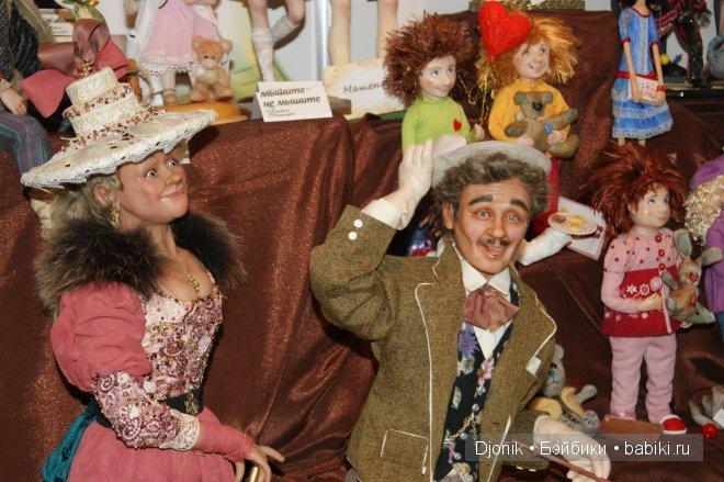 выставка кукол Киев Модная лялька 5