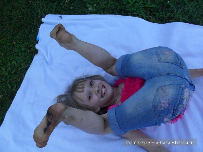 дети босячком походили )))