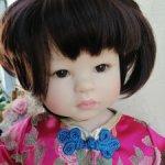 Сладкая булочка Bao Mei от Ping Lau(Пинг Лау