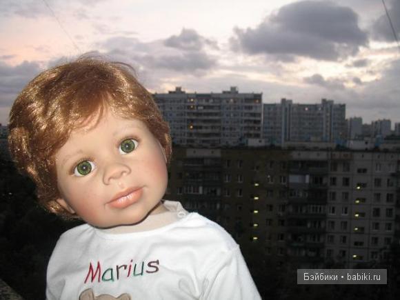 Мариус