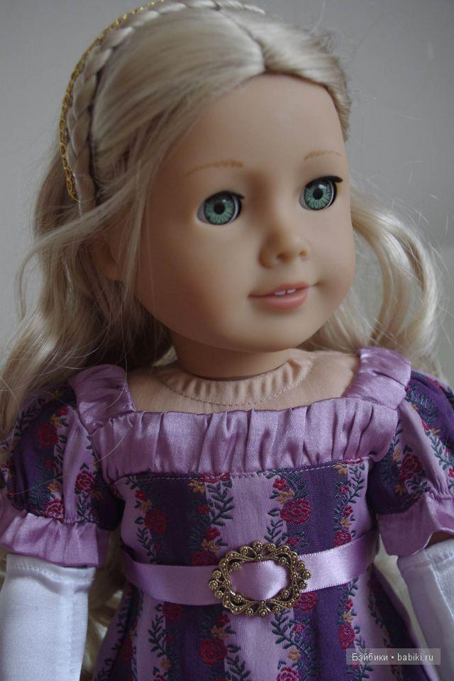 Кэролайн, Amerikan Girl