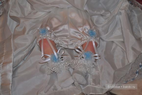Ангельский наряд