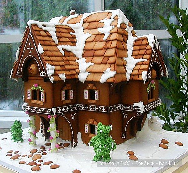 Пряничные домики