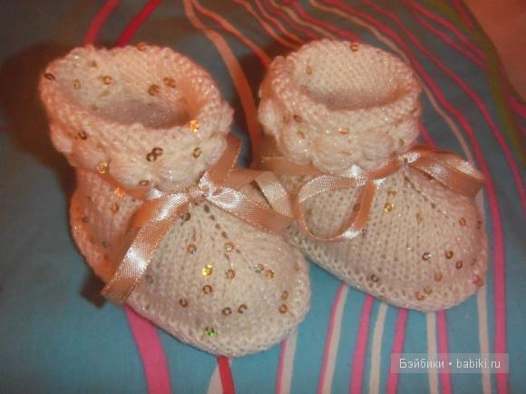 обувь, вязание, реборн, кукла, нитки