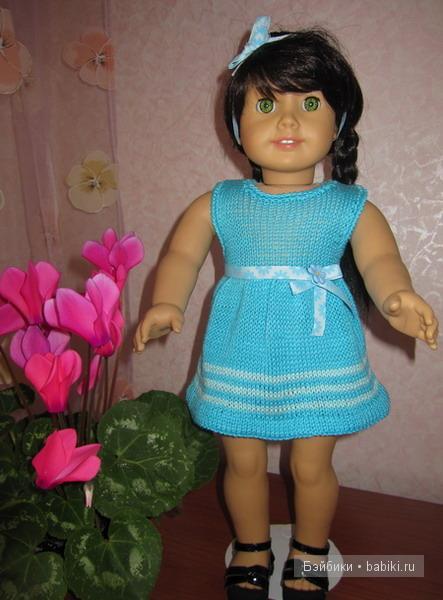 Моя новая девочка - игровая кукла American Girl Джун Роуз