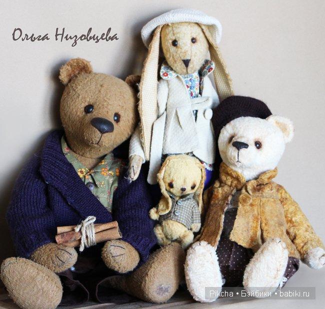 добрые Тедди друзья от Ольги Низовцевой