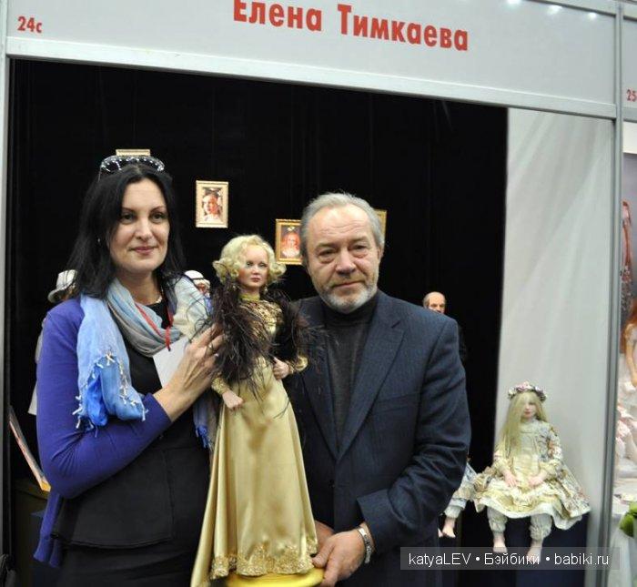 """Кукла Тикаевой Елены """"Людмила Гурченко"""""""