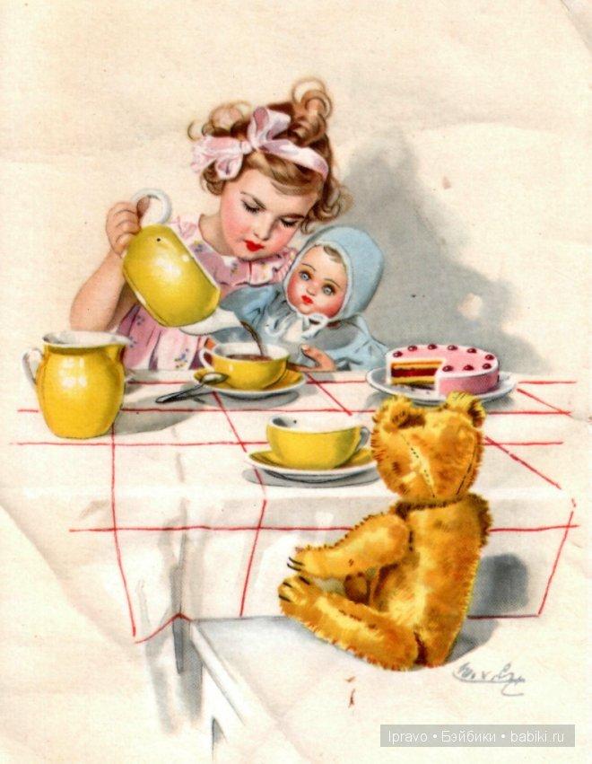 открытка ссср молодожены пьют чай как относитесь ним