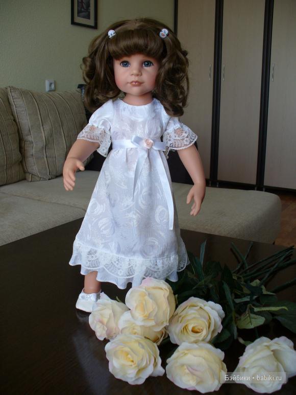 Первый вальс, или обещаное платье. Кукла Готц Сара
