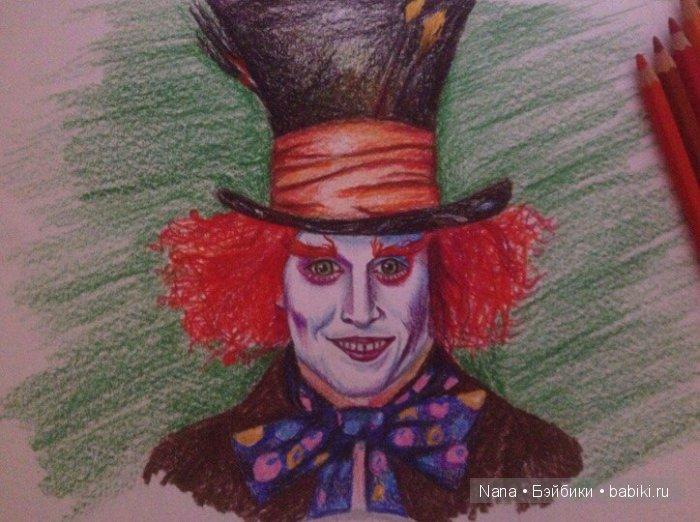 карандаши Безумный Шляпник