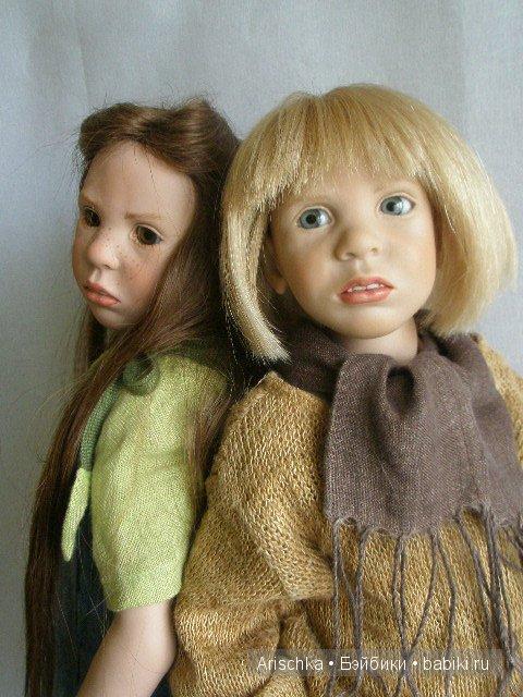 Куклы Zwergnase, Odilie и Ronja