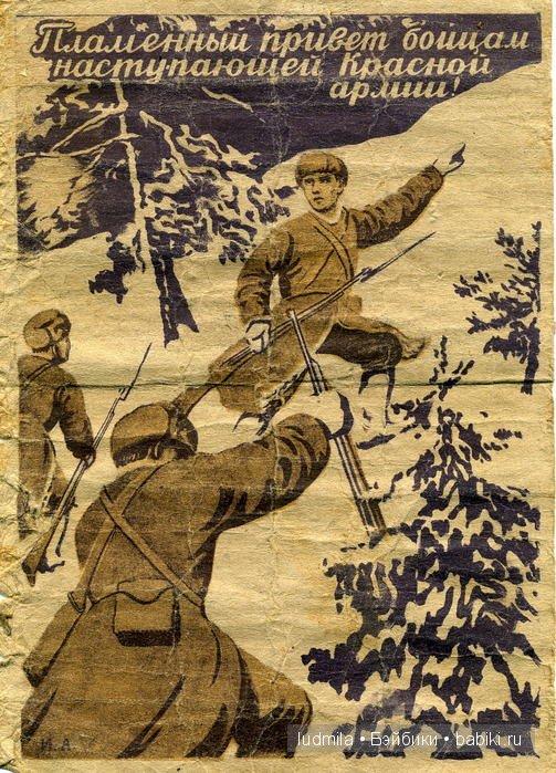 Военная новогодняя открытка, поздравление для мамы