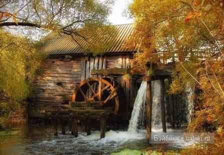 Последняя водяная мельница
