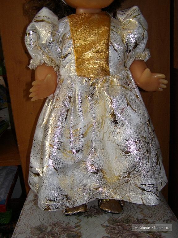Вот так на кукле (ростом 50 см) выглядит