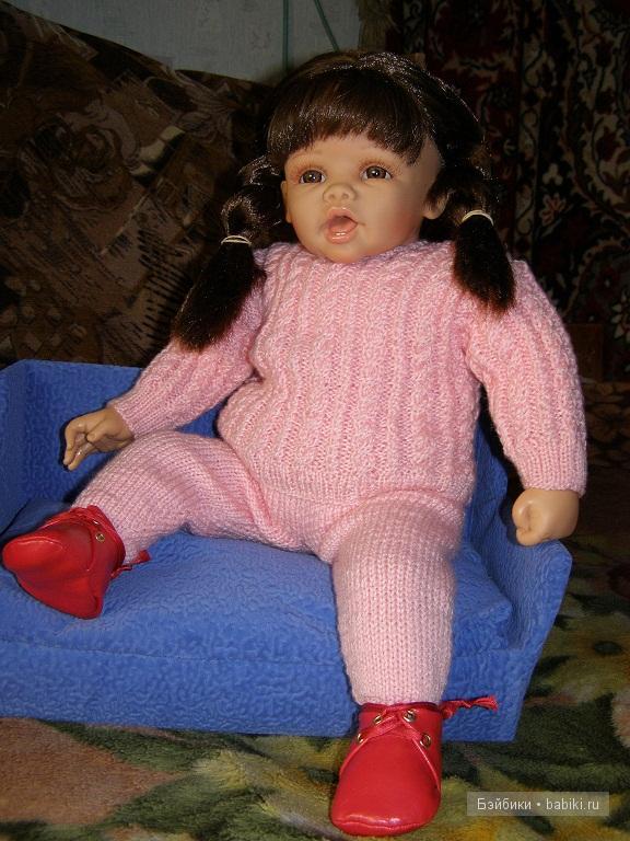 На диване, Паола Рейна
