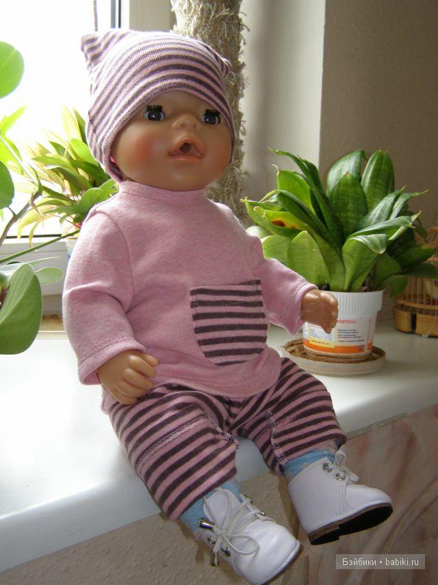 Как сделать куклу борн своими руками
