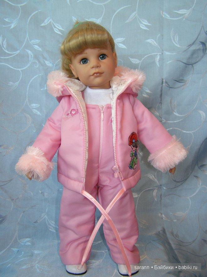 Зимний комплект для кукол Готц