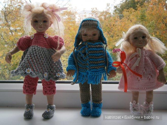 Эля , Кай и Полинка