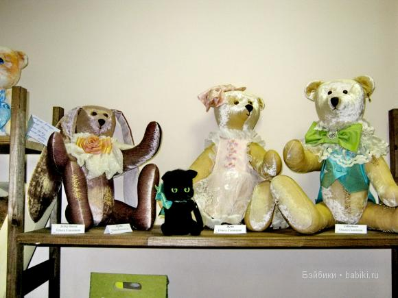 Выставка ТеддиМир - 2011