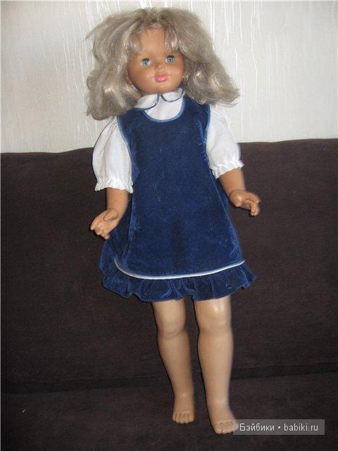 Игровая кукла, Италия