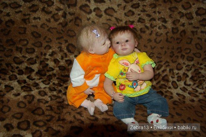 Тося и Кира
