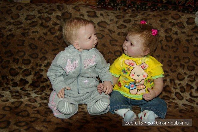 Никита и Тося