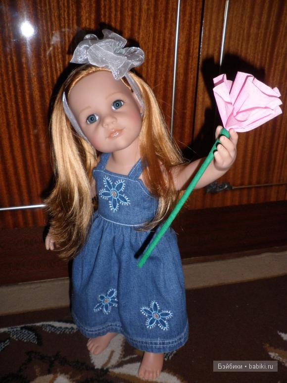 Куклы Готц