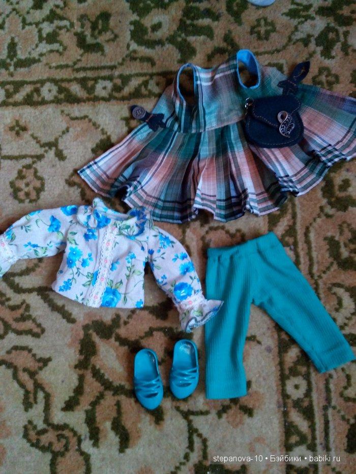 одежда сшита для сестренки