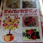 Книга в помощь собирателям антикварных кукол