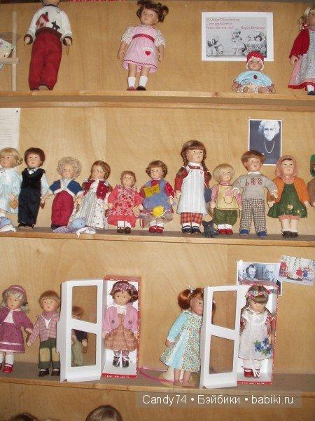 Куклы Kathe Kruse dolls